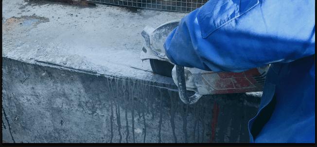 Как идеально ровно прорезать бетон