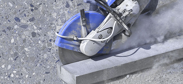 На какую глубину можно резать бетон?